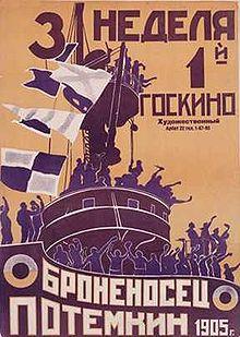 Potemkin poster