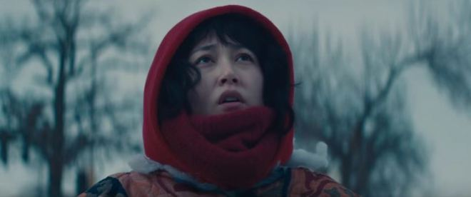 Kumiko, the Treasure Hunter_