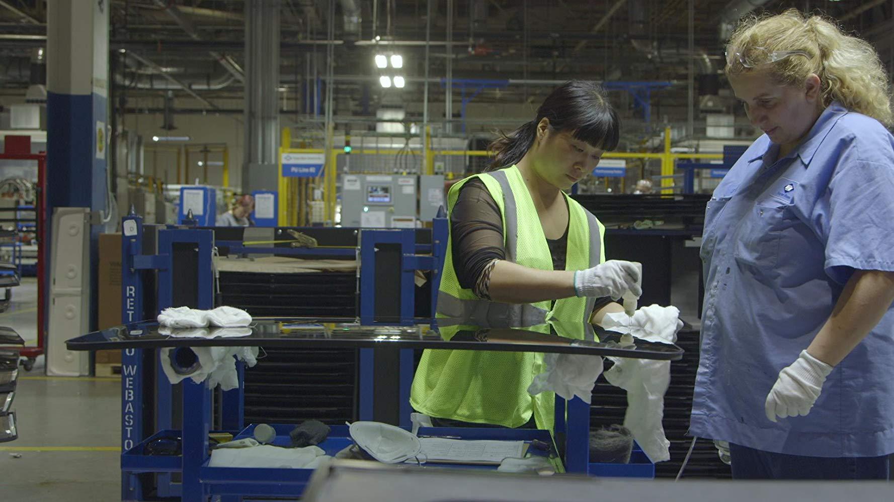 American Factory.jpg